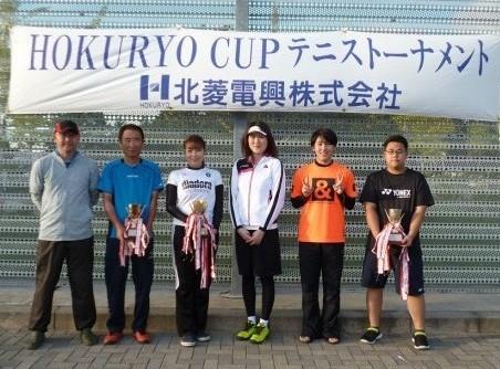 HOKURYO CUPテニストーナメント